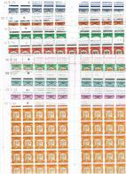 ANDORRE YVERT 153A-157 COINS DATES X 100 IN FEUILLES - Andorre Français
