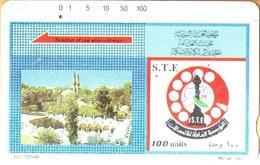 Syria - Tamura, S.T.E., SY-STE-0017, 6 - Khaled Ben Alwaleed Mosque & Logo, 100U, Used As Scan - Syria