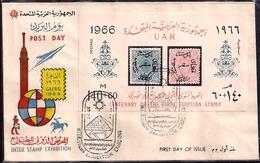 Egypte - FDC - 1966 - Centenaire Des Premiers Timbres égyptiens - Egypt