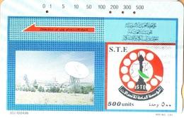Syria - Tamura, S.T.E., SY-STE-0019, 6 - Satellite, 500 Units, Used As Scan - Syria