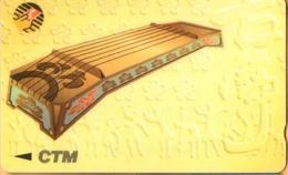 Macau - GPT, GTM 13MACC,  Musical Instruments, 40,000ex, 1995, Used - Macau