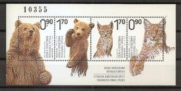 BOSNIA AND HERZEGOVINA  2017,SERBIA BOSNIA, Endangered Animals Species, Fauna, Mammals Brown Bears,ANIMALS,MNH - Bosnia Erzegovina