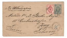 5278 - Entier Pour La SUISSE - 1857-1916 Imperium