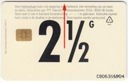 NETHERLANDS B-212 Chip Telecom - Cinema, Walt Disney, The Hunchback Of Notre Dame - Used - Netherlands