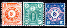 Corea-005 - Emissione 1884 (+) Hinged - Senza Difetti Occulti. - Corea (...-1945)