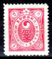 Corea-006 - Emissione 1900-05 (+) Hinged - Senza Difetti Occulti. - Corea (...-1945)