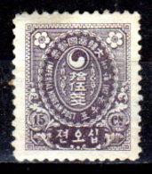 Corea-007 - Emissione 1900-05 (+) Hinged - Senza Difetti Occulti. - Corea (...-1945)