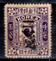 Corea-009 - Emissione 1902 (+) LH - Senza Difetti Occulti. - Corea (...-1945)
