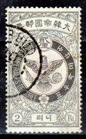 Corea-010 - Emissione 1903 (o) Used - Senza Difetti Occulti. - Corea (...-1945)