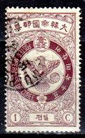 Corea-011 - Emissione 1903 (o) Used - Senza Difetti Occulti. - Corea (...-1945)