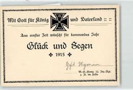 52493369 - Eisernes Kreuz - War 1914-18