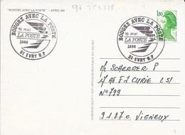 ESSONNE 91     -  EVRY     -  CACHET COMMEMO :  BOUGEZ AVEC LA POSTE // 10 MAI 1986   - - Postmark Collection (Covers)