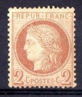 FRANCE ( POSTE ) : Y&T N°  51  TIMBRE  NEUF  AVEC  TRACE  DE  CHARNIERE . - 1871-1875 Cérès