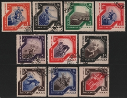 Russia / Sowjetunion 1935 - Mi-Nr. 513-522 Gest / Used - Spartakiade (II) - Oblitérés