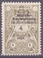 MONTENEGRO AUSTRIA KUK - REVENUE, TAX STAMP - 4 PERPERA - Militär-Verwaltung In Montenegro MNH** - Fiscale Zegels