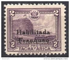 Peru 1926 Pro Tacna Y Arica Dampfzug  ** /MNH - Trains