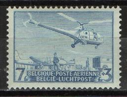PIA - BEL - 1950 : P.A. : 1° Circuito Postale C On Elicotteri   - (Yv  P.A. 25) - Elicotteri