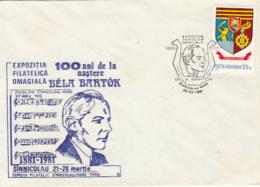MUSIC, BELA BARTOK, COMPOSER, SPECIAL COVER, 1981, ROMANIA - Musique