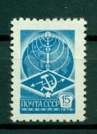 URSS 1978 - Y & T N. 4517 -  Série Courante - Neufs