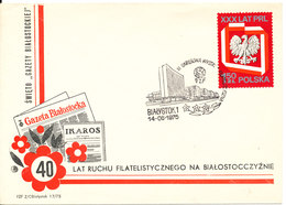 Poland Cover With Special Postmark And Cachet Bialvstok 14-6-1975 - 1944-.... Republic