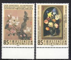 FL+ Liechtenstein 2005 Mi 1375-76 Mnh Gemälde - Liechtenstein