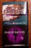 Empty Cigarettes Pack Russia #r84 - Etuis à Cigarettes Vides
