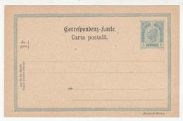 Austria - Romanian Postal Stationery Postal Card Unused B180725 - Interi Postali