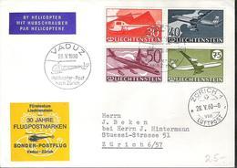 Liechtenstein 1960: Helikopter-Post Nach Zürich Ab VADUZ 28.V.60 Mit Zu F34-37 Mi 391-394 Yv PA 34-37 (Zu CHF 35.00) - Poste Aérienne