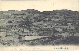 Cpa Asie, Chine – Panorama Of China St., Port Arthur - Chine