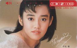 Télécarte Japon / 110-33513 - FEMME Musique - Music GIRL WOMAN Japan Phonecard - 3669 - Muziek
