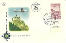 """867 """" FDC -  ISRAELE - TRANS WORLD AIRLINES - FRANCOBOLLO DEL 1954  """" BUSTA PRIMO GIORNO ORIG   SPED - Aerei"""