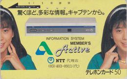 Télécarte Japon / 110-33352 - FEMME GIRL WOMAN Japan Phonecard - Frau Telefonkarte - 3670 - Werbung