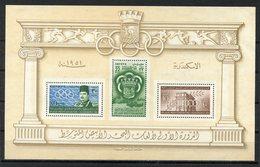 EGYPT  - 1951 The 1st Mediterranean Games, Alexandria   O458 - Neufs
