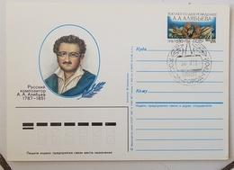 RUSSIE-URSS Musique, Music, Musica. Alyabvev. Compositeur. Entier Postal Oblitéré. 1987. Postal Stationary - Musik