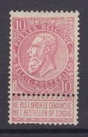 N° 58 XX  ( Neuf Sans Charniere ) Cob 2011 : 14.00 ** - 1893-1900 Thin Beard