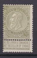 N° 59 XX  ( Neuf Sans Charniere ) Cob 2011 : 60.00 ** - 1893-1900 Thin Beard