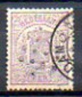 PAYS-BAS - (Royaume) - 1869-71 - N° 18 - 1 1/2 C. Violet - (Armoiries Nationales) - Usados