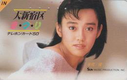 Télécarte Japon / 110-34223 - FEMME Musique Music - GIRL WOMAN Japan Phonecard - Frau Telefonkarte - 3682 - Musique