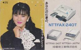 Télécarte Japon / 110-34688 - FEMME Pub Telephone NTT FAX - GIRL WOMAN Japan Phonecard - Frau - 3685 - Téléphones