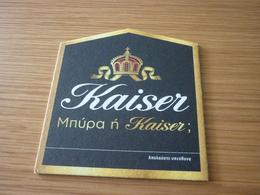 Kaiser Beer Sous-bock/Sous-verre/Beer Mat From Greece - Sous-bocks