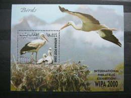 Storks Birds # Afghanistan # 2000 MNH S/s #Mi. Block119 - Cigognes & échassiers