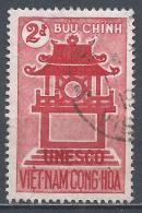 Viet Nam 1961. Scott #179 (U) Temple Dedicated To Confucius * - Viêt-Nam