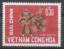 Viet Nam 1966. Scott #283 (M) Paper Soldiers, Votive Offering * - Viêt-Nam