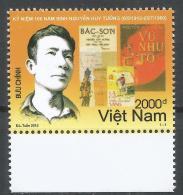 Viet Nam Democratic Republic 2012. Scott #3448 (MNH) Nguyen Huy Tuong (1912-60), Writer * - Viêt-Nam