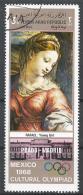 Yemen 1969. Scott #259D (U) Painting In The Prado, Madrid, Young Girl By Raphael * - Yémen