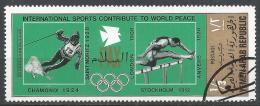 Yemen 1971. Scott #287A (U) Intl. Sports Contribute To World Peace, Skier, Hurdler * - Yémen
