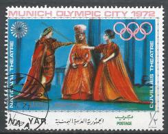 Yemen 1971. Scott #288b (U) Opera Scene, Handel, Agrippina * - Yémen