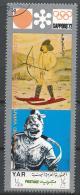 Yemen 1971. Scott #292c (U) Winter Olympic, Sapporo, Skier With Bow * - Yémen