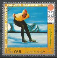 Yemen 1971. Scott #298e (U) Olympic Sport, Speed Skating * - Yémen