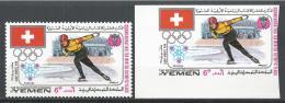 Kingdom Of Yemen 1968. Michel #533 +Imp (MNH) Winter Olympic Grenoble, Speed Skating * - Yémen